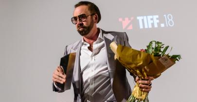 Festivalul International de Film Transilvania | TIFF